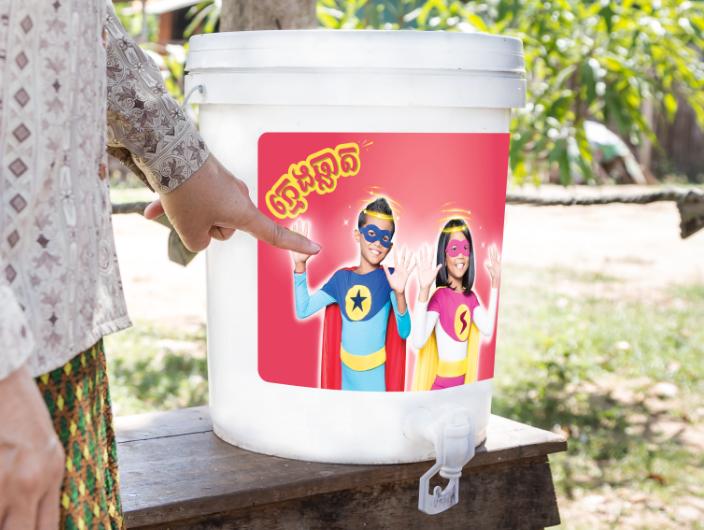 Do-It-Yourself (DIY) Handwashing Bucket  Activity